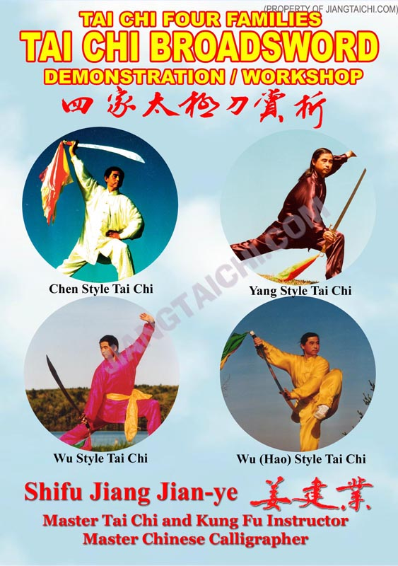Four Family Tai Chi Broadsword Demo/Workshop