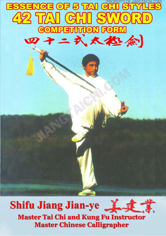 42 Tai Chi Sword - Competition Form
