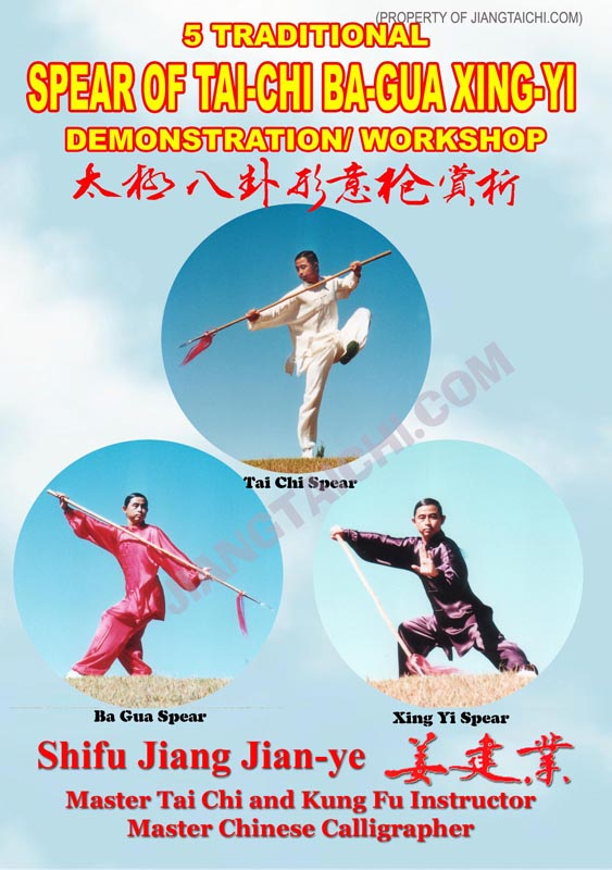 5 Traditional Spear of Tai-Chi Ba-Gua Xing-Yi Demo/Workshop