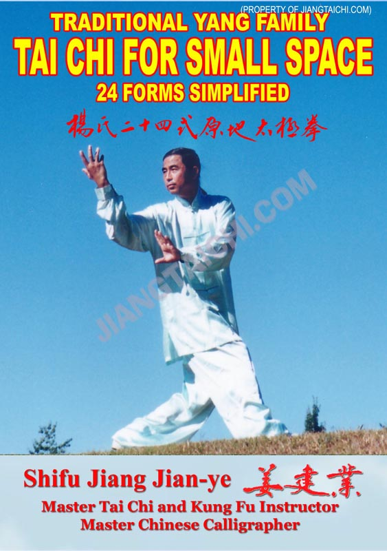 Yang Tai Chi for Small Space - 24 Forms Simplified