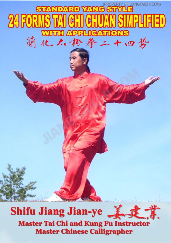 Yang Tai Chi - 24 Forms Simplified