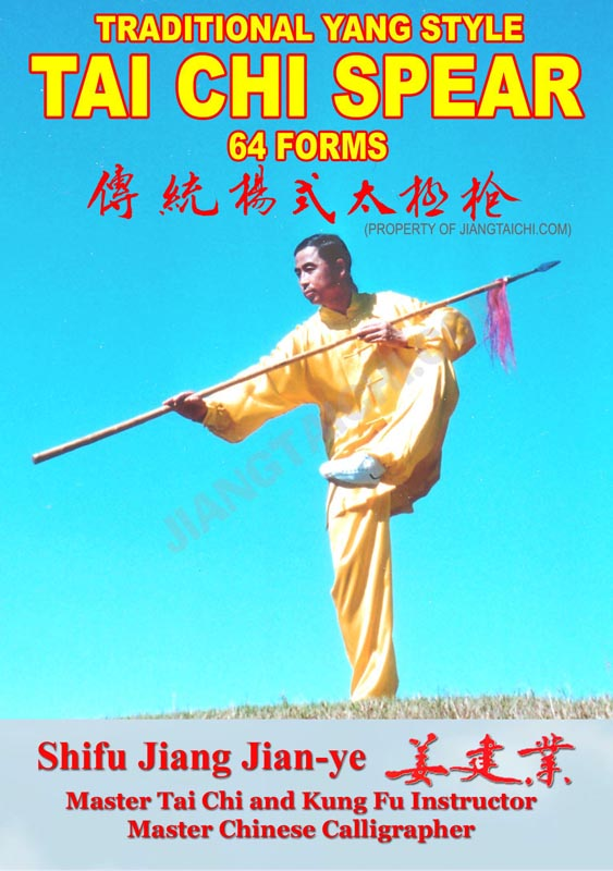 Yang Tai Chi Spear - 64 Forms