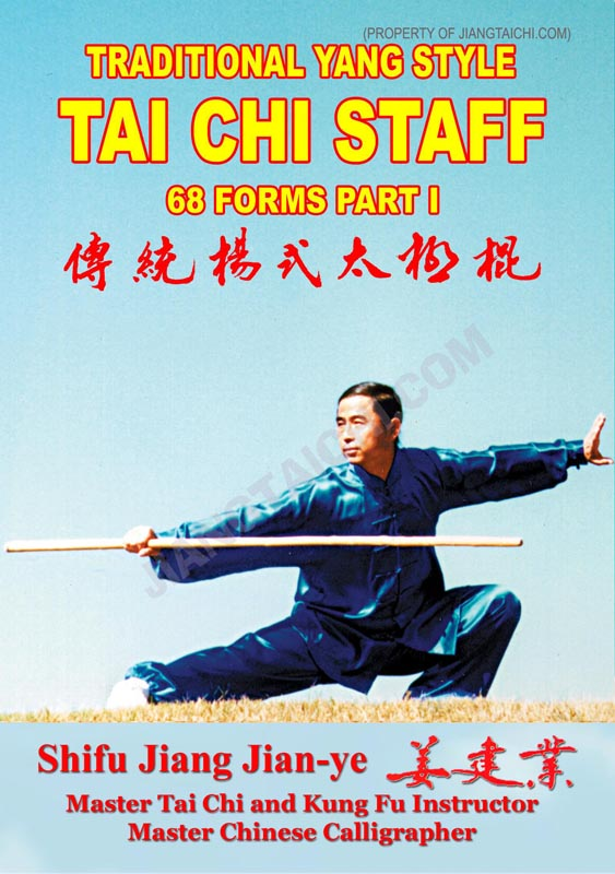 Yang Tai Chi Staff - 68 Forms - Part 1