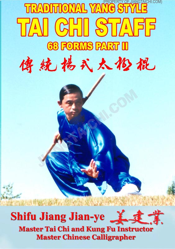 Yang Tai Chi Staff - 68 Forms - Part 2