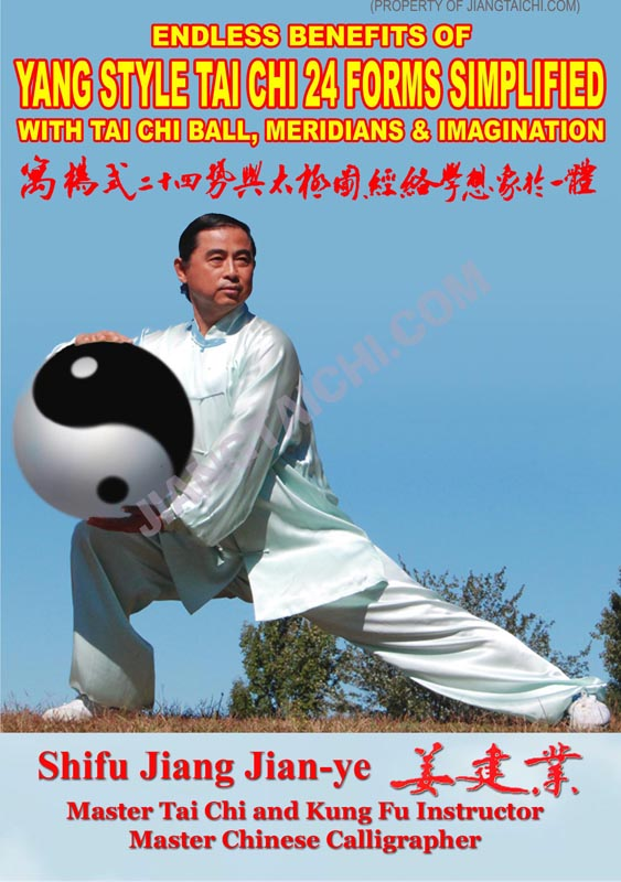 Yang Style Tai Chi 24 Forms Simplified - with Tai Chi Ball, Meridian and Imagination
