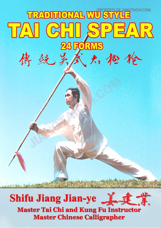 Wu Style Tai Chi Spear