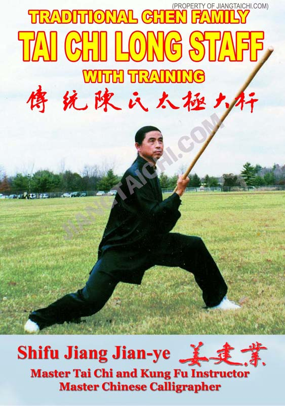 Chen Tai Chi Long Staff