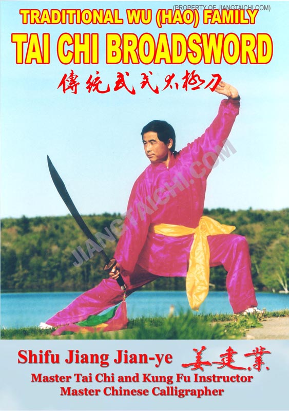 Wu(Hao) Tai Chi Broadsword - Click Image to Close