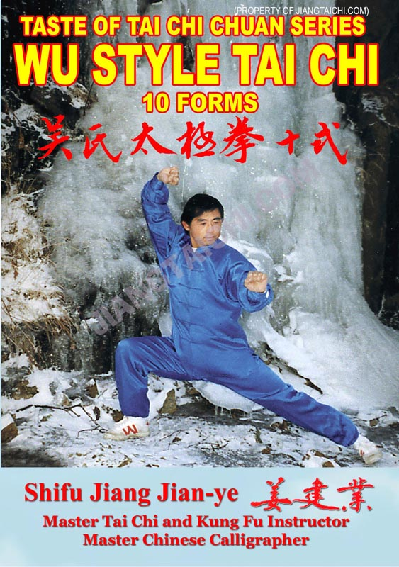 Wu Style Tai Chi - 10 Forms