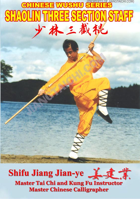 Wushu Shaolin Three Section Staff