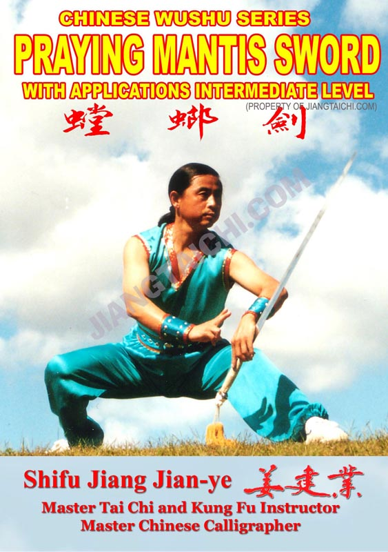 Wushu Praying Mantis Sword - Intermediate