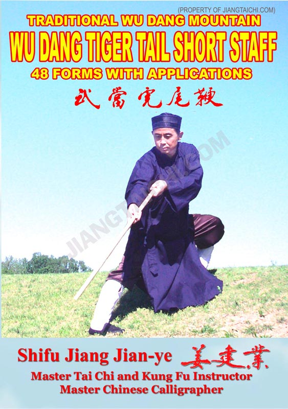 Wu Dang Tiger Tail Short Staff - 48 Forms - Click Image to Close