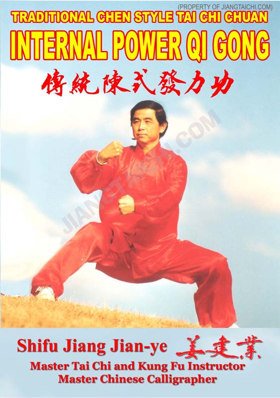 Internal Power Qi Gong