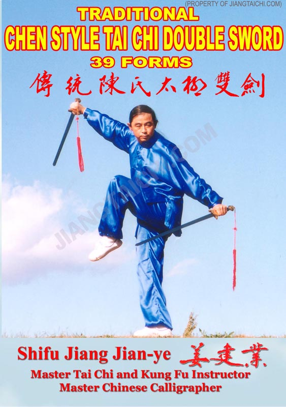 Chen Style Tai Chi Double Sword - 39 Forms