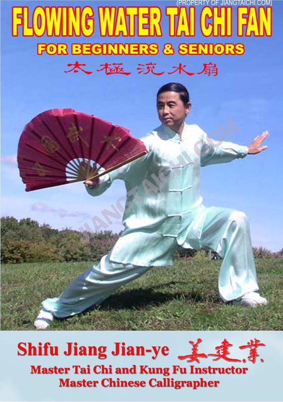 Flowing Water Tai Chi Fan - for Beginner & Seniors