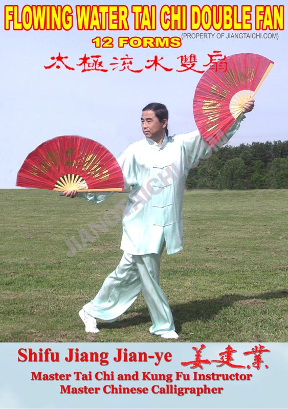 Flowing Water Tai Chi Double Fan - 12 Forms