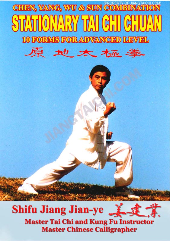 Stationary Tai Chi Chuan - Advanced Level