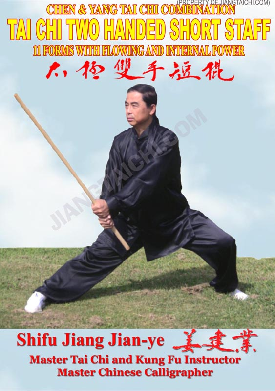 Tai Chi Two Handed Short Staff - 11 Forms