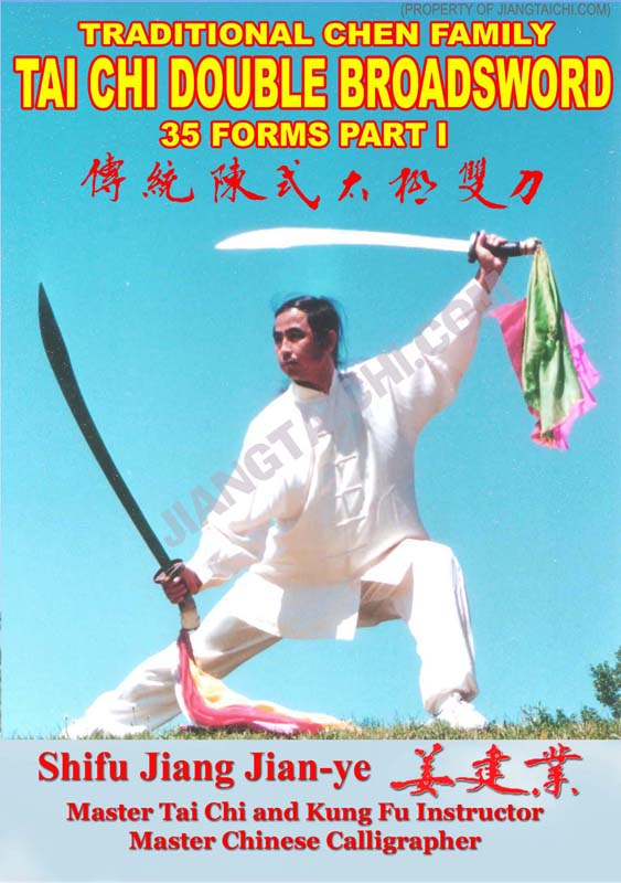 Chen Tai Chi Double Broadsword - 35 Forms - Part 1