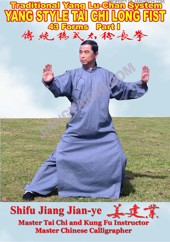 Yang Lu-Chan Tai Chi Long Fist - 43 Forms - Part 1