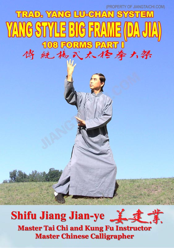 Yang Style Big Frame (Da Jia) - 108 Forms - Part 1