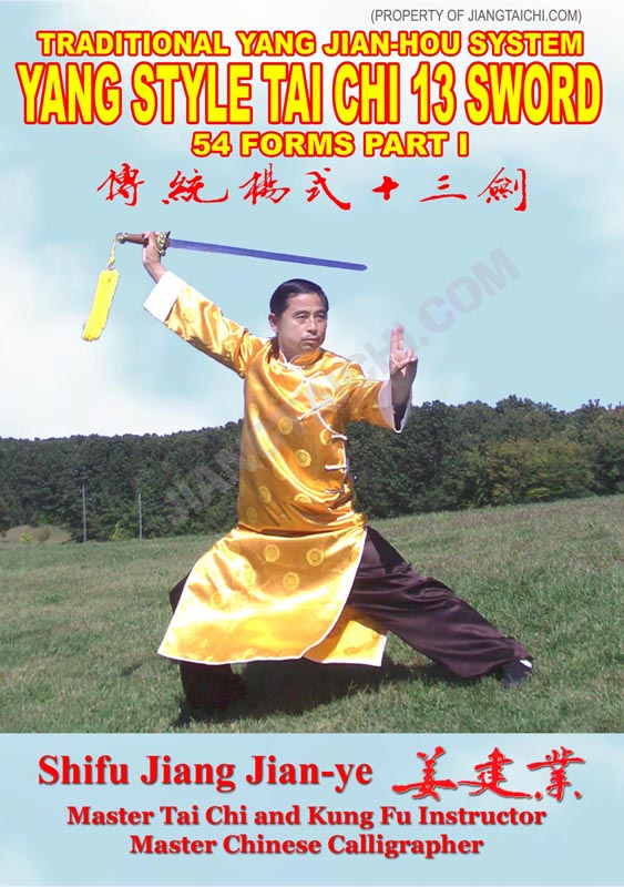 Yang Jian-Hou Tai Chi Thirteen Sword - 54 Forms - Part 1