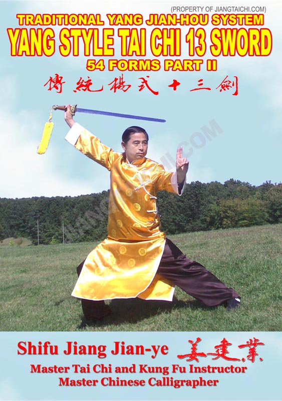 Yang Jian-Hou Tai Chi Thirteen Sword - 54 Forms - Part 2
