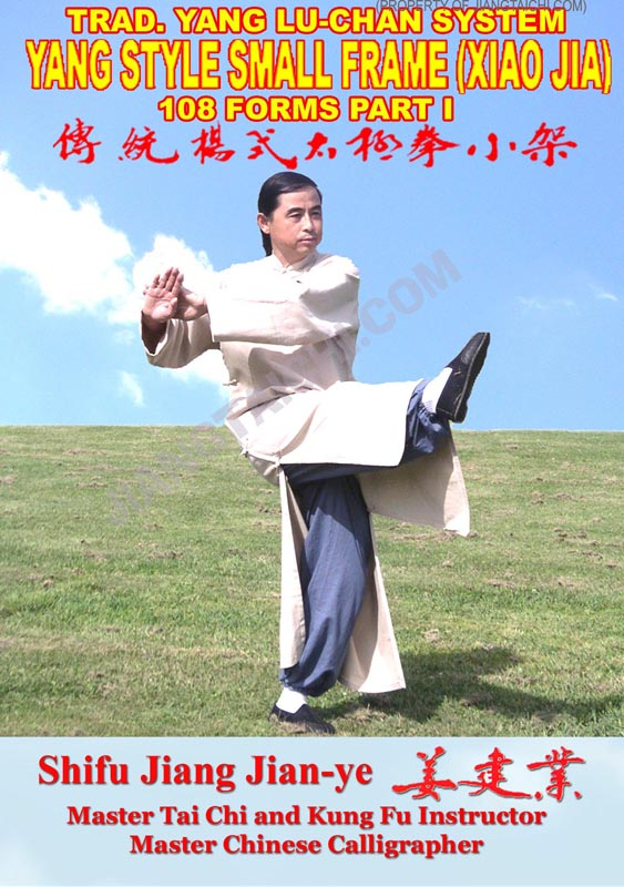 Yang Lu-Chan Small Frame (Xiao Jia) - 108 Forms - Part 1