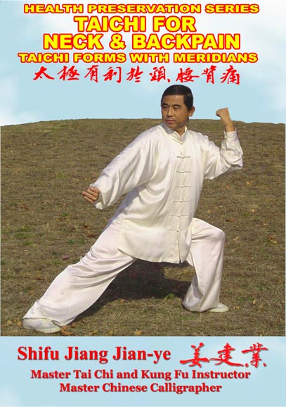 Tai Chi for Neck & Back Pain