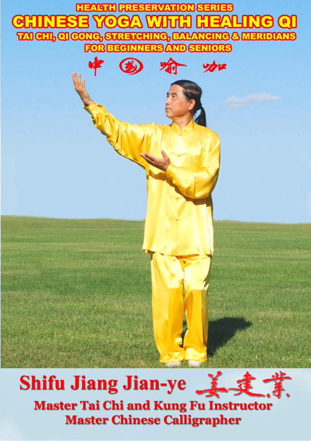 Chinese Yoga with Healing Qi (for beginners and seniors)